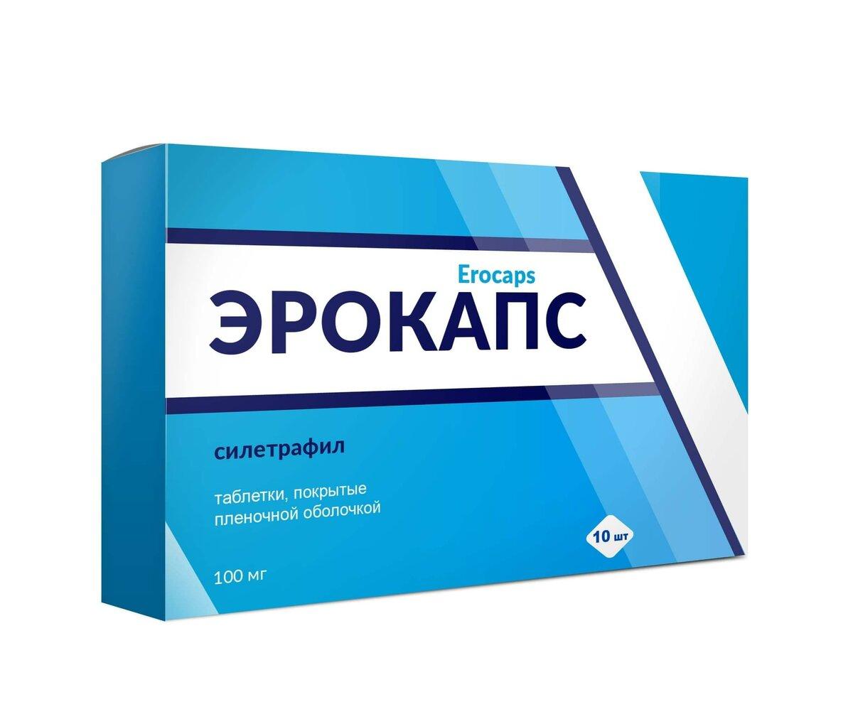 Эрокапс таблетки для повышения потенции в Белгороде