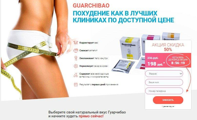 Программы похудения клиника