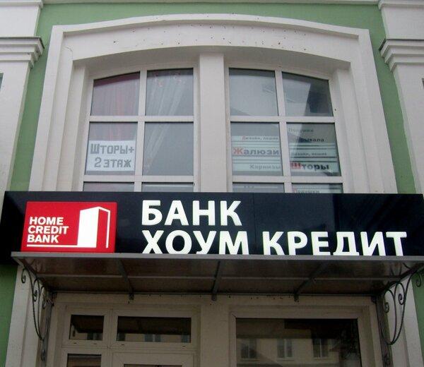Льготный кредит на покупку жилья в беларуси молодой семье 2020