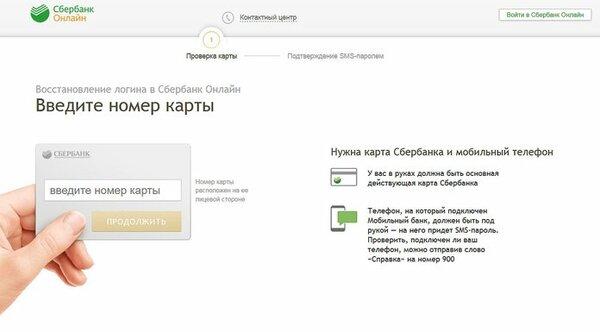 кредит пенсионерам калькулятор онлайн