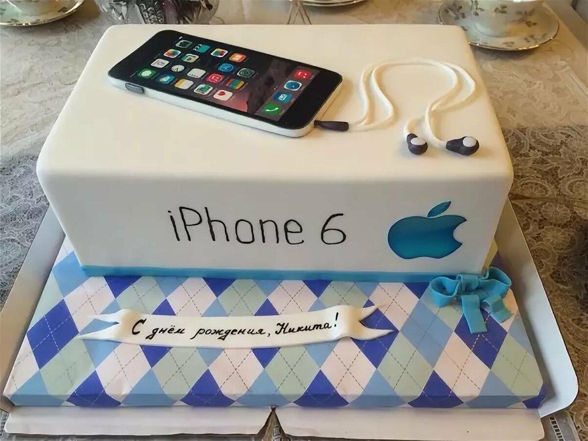 поздравления через айфон с днем рождения сувениры