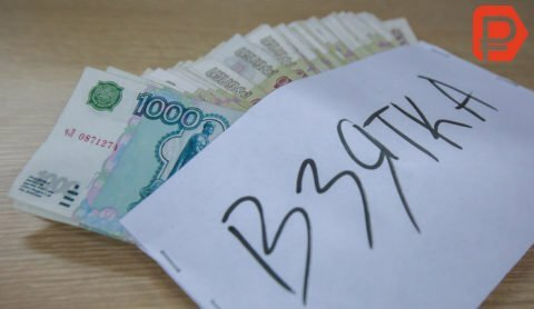 как взять долг на теле2 100 рублей
