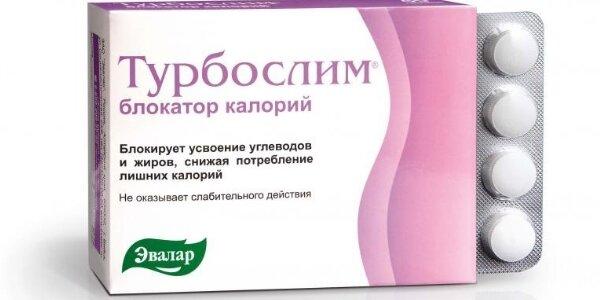 таблетки для похудения эффективные во всех аптеках