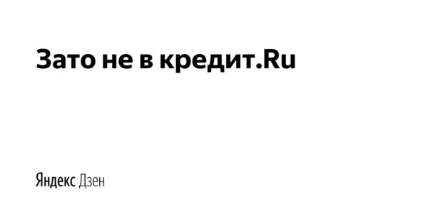 онлайн одобрение кредита наличными x-fin.ru банк хоум кредит карта рассрочки условия