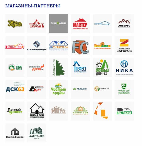 онлайн кредит в разных банках карта кредитная хоум кредит отзывы пользователей