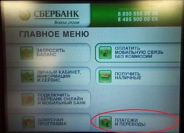 Почтобанк кредит онлайн личный кабинет