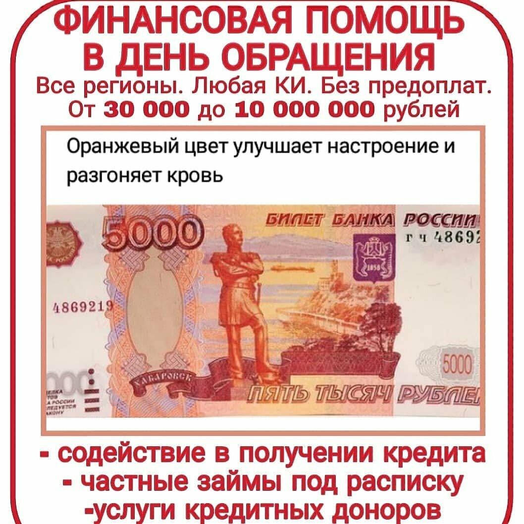 Показать зайчики белорусские деньги фото фото оптический