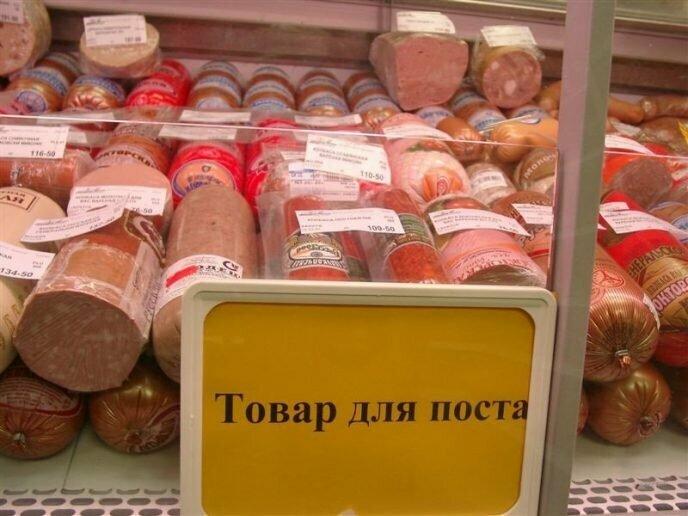более, что смешные картинки про магазины веки губы остаются