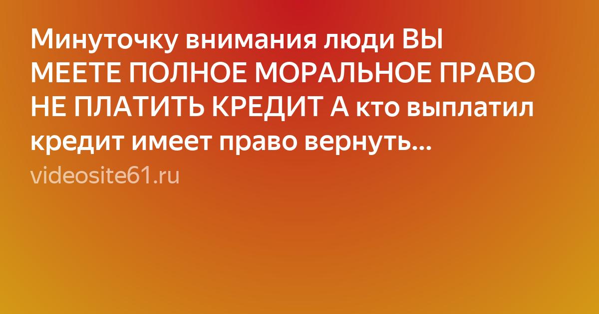 сбербанк москва официальный сайт руководство