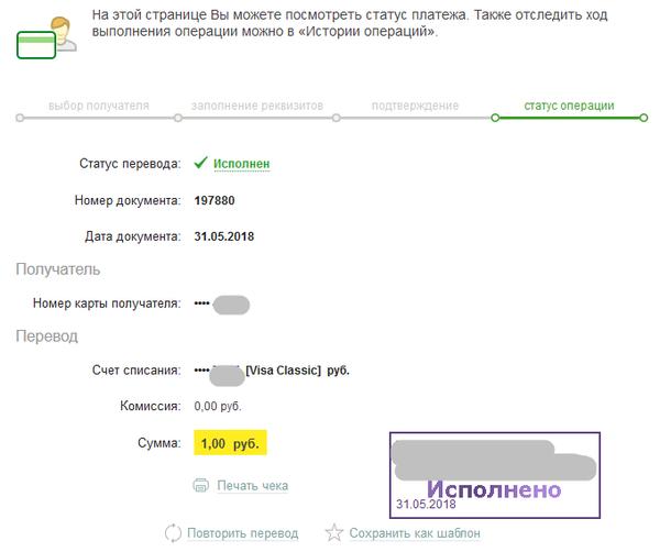 как взять в долг на мтс обещанный платеж на 500 рублей