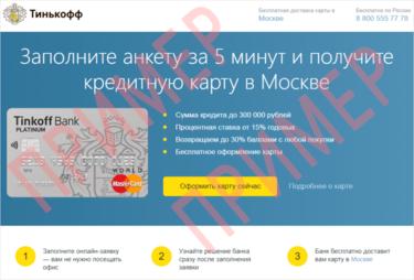 сбербанк ипотечный калькулятор 2020 с досрочным погашением