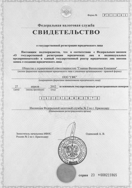 Займы на яндекс без проверки skip-start.ru