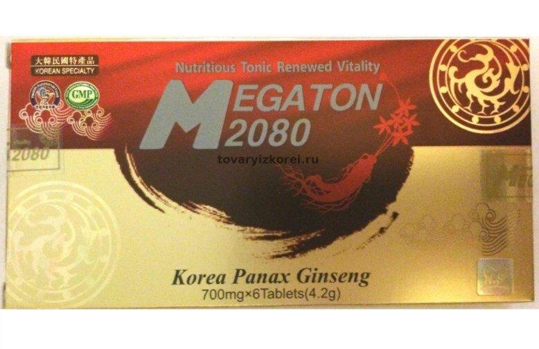 Мегатон 2080 таблетки для восстановления потенции в Оренбурге
