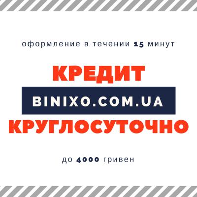 срочно нужны денег но гражданства киргизское