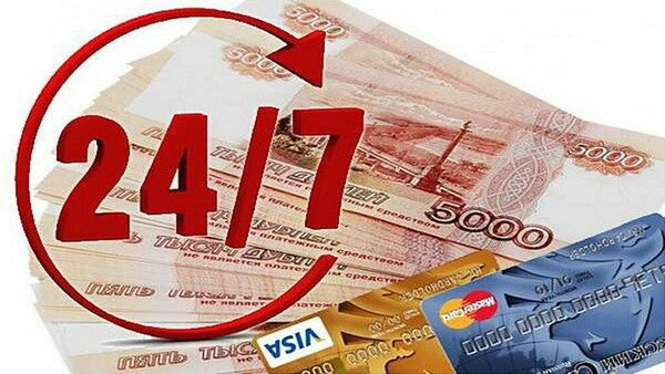 Кредит 500 тысяч рублей на 5 лет сколько платить в месяц