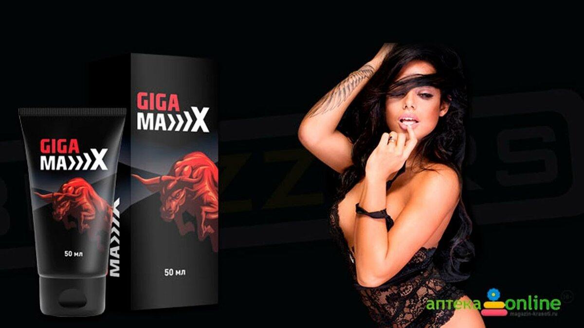 GigaMax - мужской крем для увеличения в Уфе