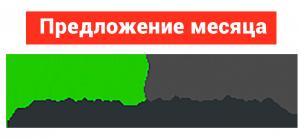 Взять кредит в мокшане онлайн кредиты в ноябрьске
