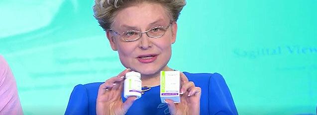 таблетки от похудения от малышевой цена