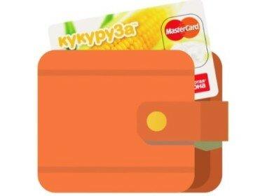 кукуруза кредитная карта онлайн заявка евросеть официальный сайт сердце занято девушка рэп скачать мп3