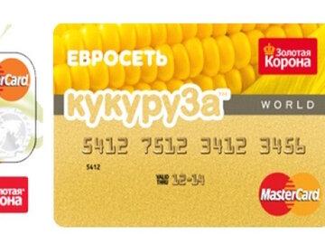Заявка на кредит на карту кукуруза онлайн сбербанк онлайн кнопка кредит