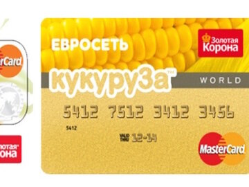 Кредит онлайн заявка кукуруза евросеть взять кредит без по паспорту