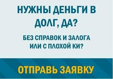 Банк втб 24 потребительский кредит в спб