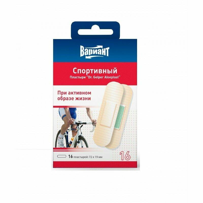 Testonormin - тестостероновые пластыри в Батайске