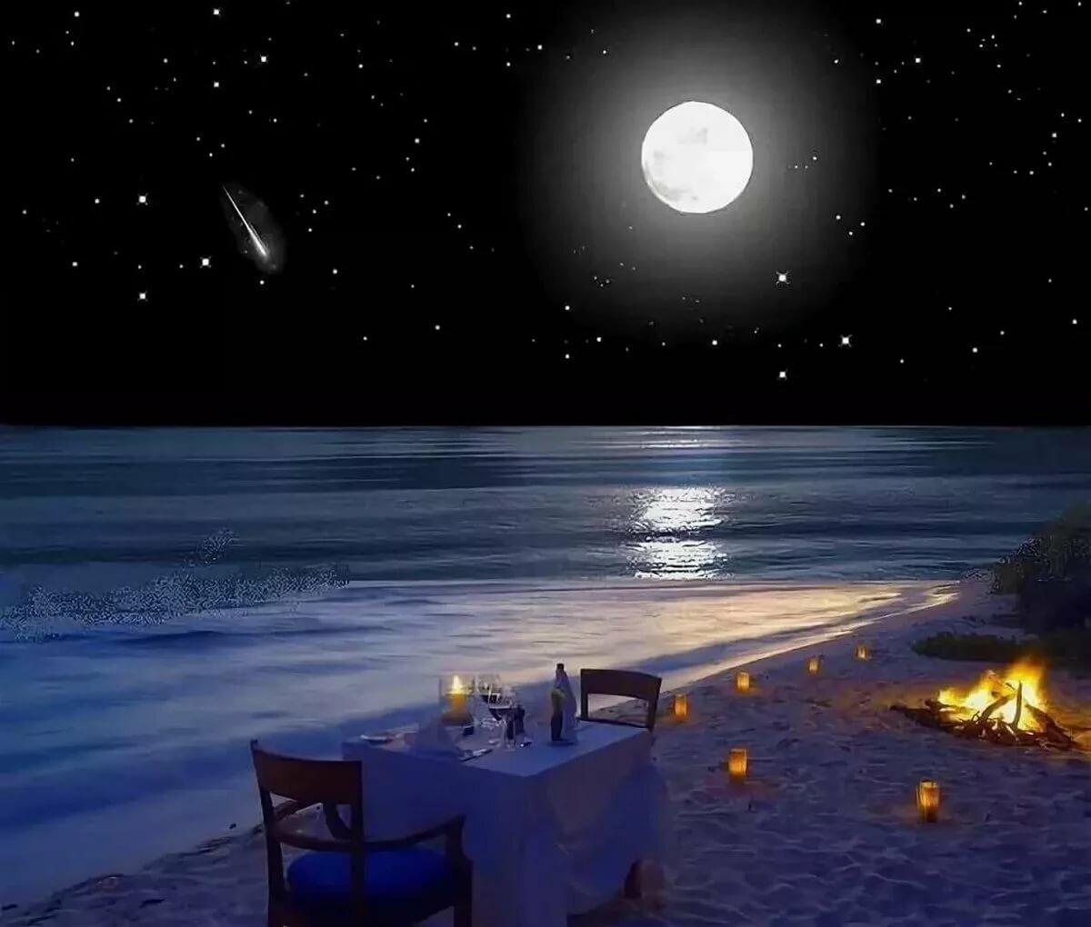 Открытки романтическая летняя ночь