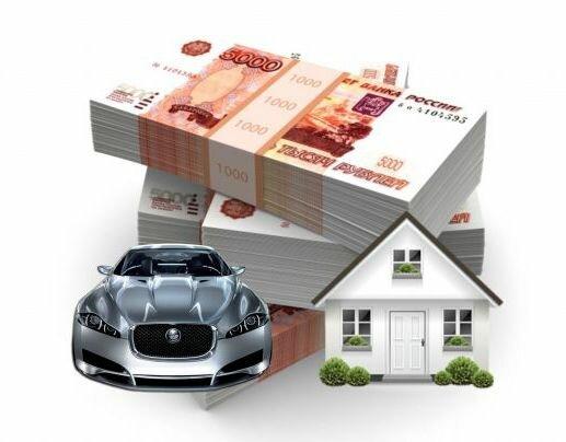 Ипотечный кредит условия предоставления сбербанк