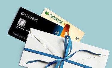 деньги в долг под расписку воронежоплатить связь мегафон с банковской карты онлайн