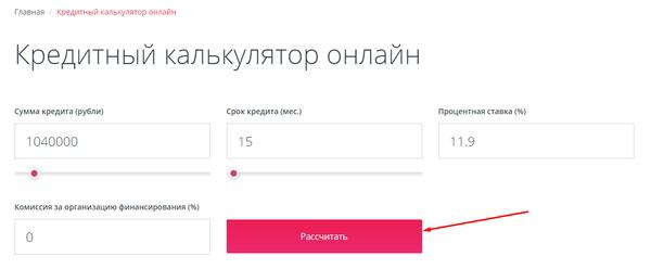 получить займ с плохой кредитной историей vsemikrozaymy.ru