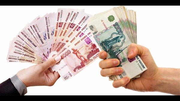 Рефинансирование кредита меньше 6 месяцев