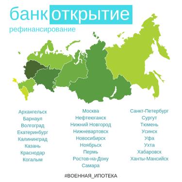 банк открытие санкт петербург кредит договор дарения на автомобиль между родственниками образец
