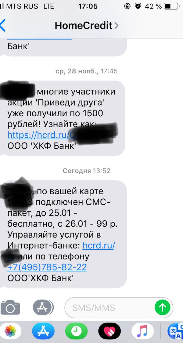 Кредит 24 казахстан