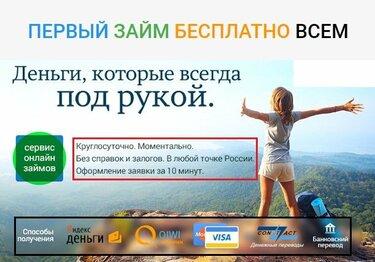 Взять в кредит деньги онлайн на яндекс взять кредит онлайн на карту срочно украина