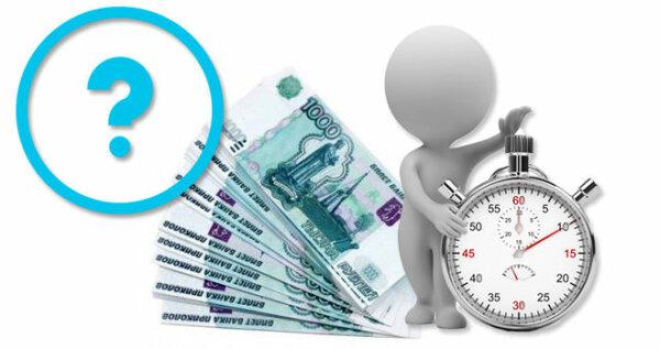 росденьги личный кабинет войти в личный кабинет оплата хочу взять деньги в кредит срочно