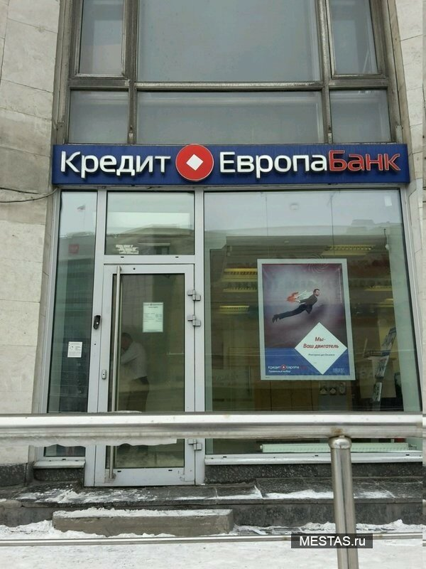 Кредитная организация взаимно
