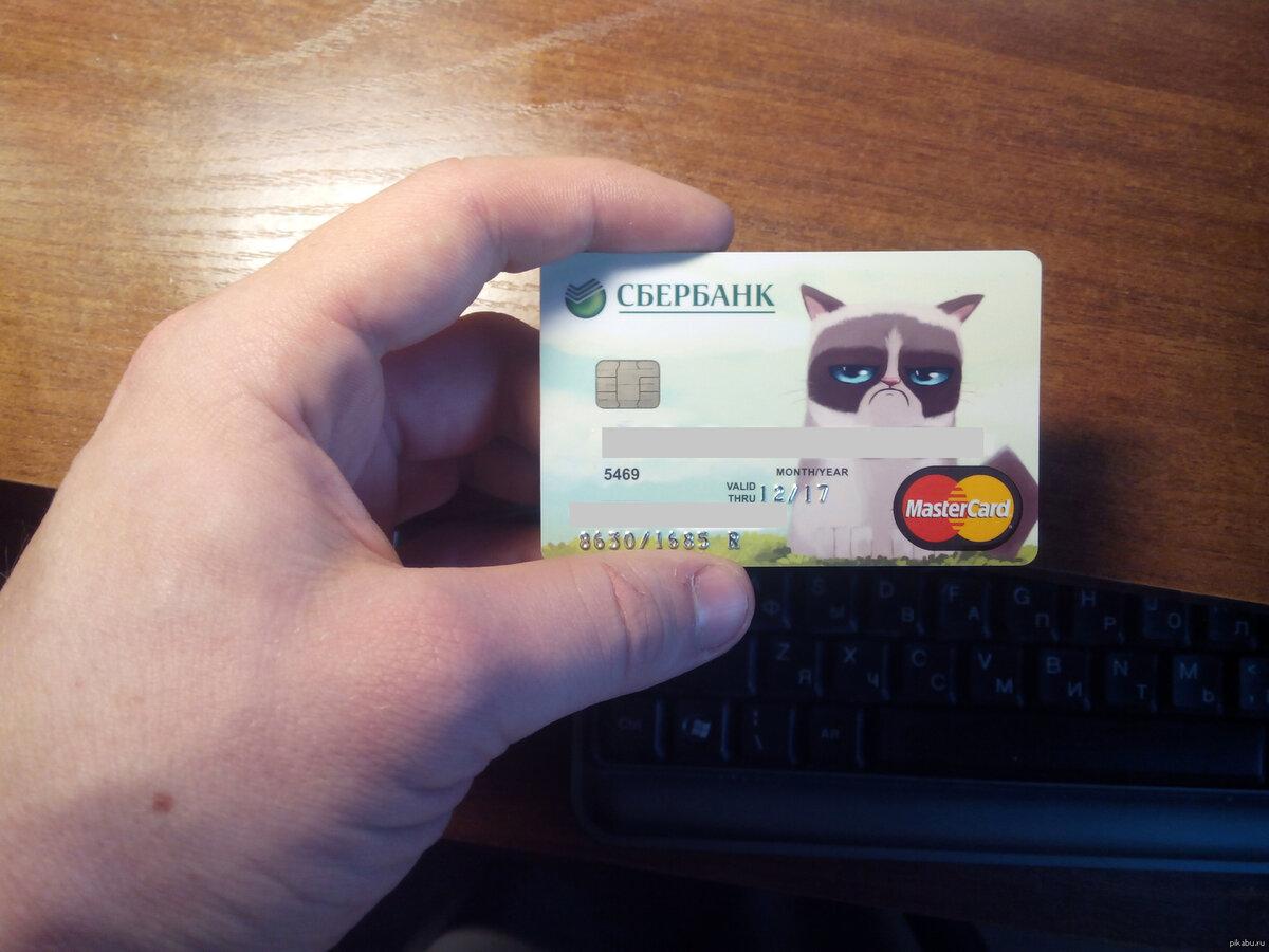 Жизни смешные, прикольная картинка на банковскую карту