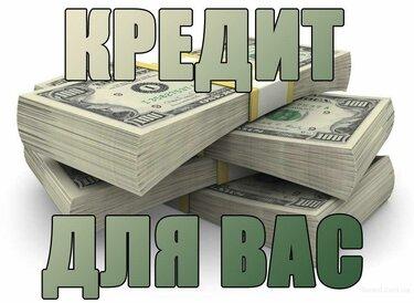 частные лица дающие деньги в долг под расписку в днр