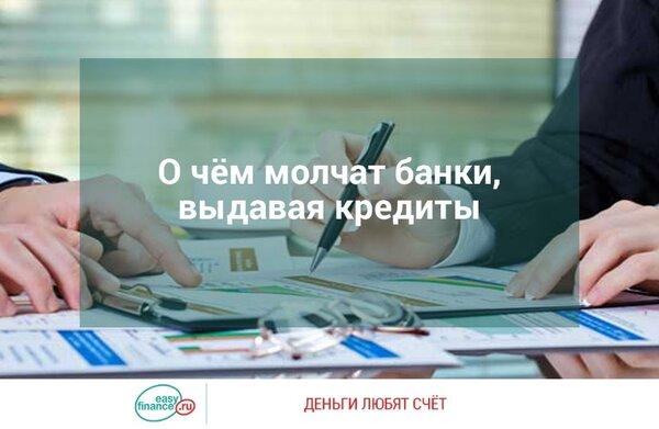 Кредитный банк саратов