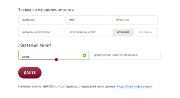где можно занять 1000 рублей срочно