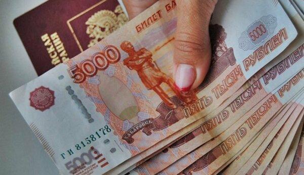 кредит серпухов по паспорту