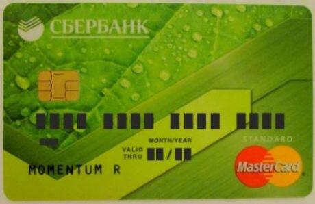 Кредитный договор ренессанс банк