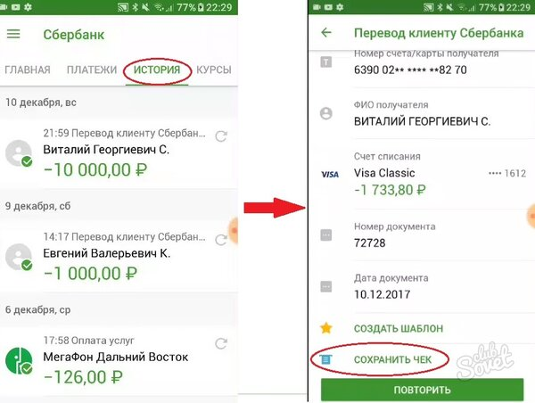 Ренессанс банк нижний новгород банкоматы адреса