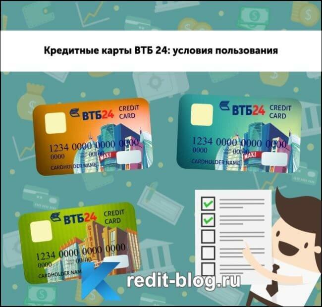 Кредит наличными без справок и поручителей в день обращения в москве помощь