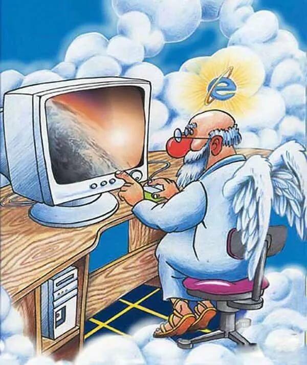 Картинки про компьютер смешные, открытки лет мужская