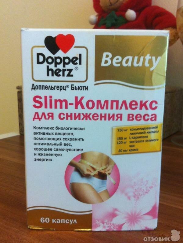 витамины для похудения эффективные недорогие