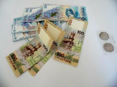 микрозайм наличными срочно банк восточный оплата кредита через сбербанк