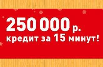Восток банк взять кредит взять кредит наличными перми