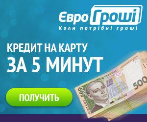 микрозаймы на яндекс деньги за 5 минут